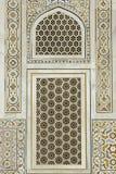 islamski okno Zdjęcia Royalty Free