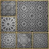 Islamski ornamentu wektor, perski motiff 3d Ramadan round wzoru islamscy elementy Geometryczny kółkowy ornamentacyjny obrazy royalty free