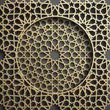 Islamski ornamentu wektor, perski motiff 3d Ramadan round wzoru islamscy elementy Geometryczny kółkowy ornamentacyjny fotografia stock
