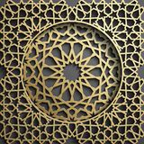 Islamski ornamentu wektor, perski motiff 3d Ramadan round wzoru islamscy elementy Geometryczny kółkowy ornamentacyjny obraz royalty free