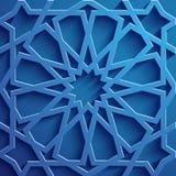 Islamski ornamentu wektor, perski motiff 3d Ramadan round wzoru islamscy elementy Geometryczny kółkowy ornamentacyjny Obraz Stock