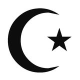 Islamski religijny symbol Fotografia Royalty Free