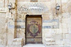 Islamski stylowy drzwi Obraz Royalty Free