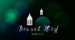 Islamski tytułowy projekta isra i raju tło z profeta Muhammad Arabską kaligrafią mi « obraz stock