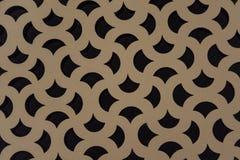 Islamski wzór, orientałów ornamenty Fotografia Royalty Free