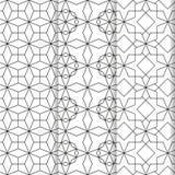 Islamski wzoru set Obrazy Royalty Free