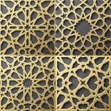Islamski wzoru set 4 ornamentu Bezszwowy arabski geometryczny, wschodni ornament, hindus, perski motyw, 3D endless ilustracja wektor