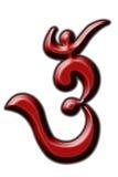 Islamski znak obraz stock
