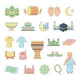 Islamskie ikony ustawiać, wektorowa ilustracja ilustracji