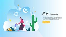 islamskiego projekta ilustracyjny poj?cie dla Szcz??liwego eid Mubarak lub Ramadan powitanie z lud?mi charakter?w szablon dla sie ilustracji