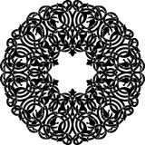 islamu wzór Obrazy Royalty Free
