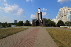 Island of Courage and Sorrow, Minsk, Belarus Royalty Free Stock Photos