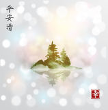 Island with green pine trees in fog on white glowing background. Traditional oriental ink painting sumi-e, u-sin, go-hua. Island with green pine trees in fog Stock Image