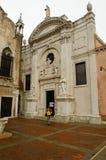 Island paviljong, Venedig Biennale 2015 Royaltyfria Bilder