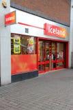 Island-Supermarkt Stockfoto