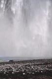 Islandzka siklawa Skogafoss, część ono Zdjęcie Stock