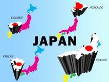 Islas japonesas ilustración del vector