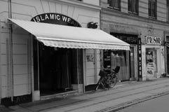 ISLMIC-KLÄDER Arkivfoto