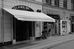 ISLMIC-KLÄDER Royaltyfria Foton