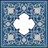 Ismahil Complex Ornament Royalty Free Stock Photography