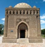 Ismail Samani Mausoleum - Buchara Immagini Stock Libere da Diritti