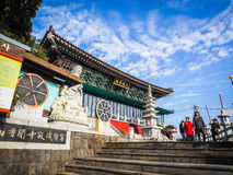 Isola di Jeju, COREA - 12 novembre: Il turista ha visitato Sanbanggul Fotografie Stock Libere da Diritti