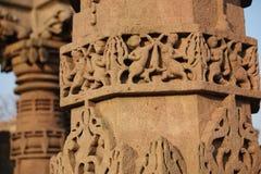 Isola sacra di Omkareshwar Immagine Stock Libera da Diritti