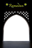 Isolate Mosque Gate. Isolate Mosque  Gate for Art Work Ramadan or Other Stock Photography