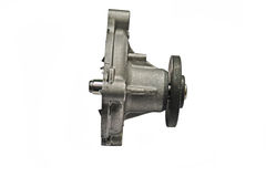 Isolated cooling pump side view Royalty Free Stock Image