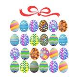 Easter egg gift Stock Images