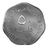 Isolated Fifty Fills Illustrated Coin UAE Royalty Free Stock Photos