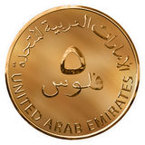 Isolated Five Fills Illustrated Coin UAE Stock Photo