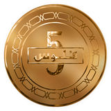 Isolated Golden Five Fills Illustrated Coin From Bahrain Stock Photo