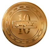 Isolated Golden Ten Fills Illustrated Coin From Bahrain Royalty Free Stock Images