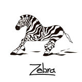 Isolated icon of running zebra Stock Image