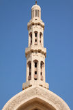 Isolated Minaret Royalty Free Stock Photos