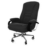 Isolated office armchair 01 Royalty Free Stock Photos