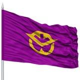 Isolated Okayama Japan Prefecture Flag on Flagpole Stock Images