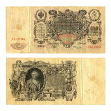 Isolated old banknote, Russian Empire 100 rubles, 1910 year royalty free stock photography