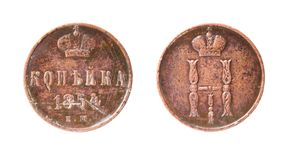 Isolated old russian coin. Isolated two sides of the copper old russian kopec of 1854 year Stock Images