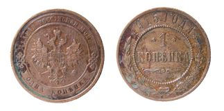 Isolated old russian coin Royalty Free Stock Photos