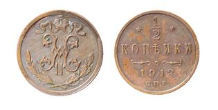 Isolated old russian coin. Isolated two sides of the copper old russian half of kopec of 1912 year Stock Photography