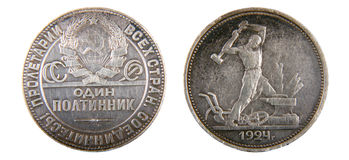 Isolated old USSR coin. The two sides of USSR silver 50 kopeck coin at 1924 Stock Photos