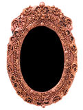 Isolated ornate frame Royalty Free Stock Photos
