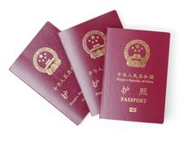 Isolated passport of People`s Republic of China. Over white background royalty free stock photos