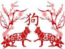 Chinese dog year background. Isolated red chinese dog year on white background Royalty Free Stock Image