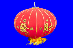 Isolated red lantern Royalty Free Stock Photography