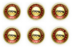 Isolated Satisfaction Guaranteed seal over white. Isolated Satisfaction Guaranteed seals in six languages with clipping path for each language: English, German Royalty Free Stock Photography