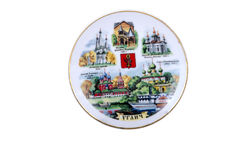 Isolated souvenir plate Royalty Free Stock Images