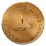 Isolated Ten Fills Illustrated Coin UAE Stock Photo